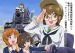 3girls akiyama_yukari baseball_cap blouse brown_eyes brown_hair fio_germi girls_und_panzer glasses ground_vehicle hands_together hat highres jacket long_sleeves metal_slug military military_uniform military_vehicle motor_vehicle multiple_girls neckerchief nishizumi_miho ooarai_school_uniform open_mouth pointing salute school_uniform serafuku short_hair sketch smile snk sv001_(metal_slug) tank tearing_up throat_microphone translated uniform vanilla_(nekomist) white_blouse