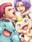highres james_(vocaloid) kojirou_(pokemon) morito_leaf9 musashi_(pokemon) pokemon team_rocket