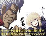 1boy 1girl angry armor artoria_pendragon_(all) bangs blonde_hair braid character_request commentary_request eyebrows_visible_through_hair fujitaka_nasu grey_hair hair_ornament kono_subarashii_sekai_ni_shukufuku_wo! looking_at_another open_mouth puffy_sleeves saber_alter short_hair simple_background smile translation_request white_background yellow_eyes