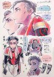 1boy gloves grey_hair gym_leader highres jersey kabu_(pokemon) male_focus multiple_views partly_fingerless_gloves pokemon pokemon_(game) pokemon_swsh shorts