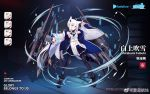 1girl ahoge anchor animal_ears armpits azur_lane bare_shoulders belt black_footwear black_legwear black_skirt boots breasts character_name coat commentary_request crossover expressions fox_ears fox_girl fox_tail full_body green_eyes hand_up hololive long_hair long_sleeves looking_at_viewer machinery medium_breasts miniskirt nagishiro_mito navel official_art open_clothes open_coat outstretched_arm pantyhose pleated_skirt shirakami_fubuki shirakami_fubuki_(azur_lane) shirt skirt sleeveless sleeveless_shirt smile solo standing tail turret virtual_youtuber watermark white_coat white_hair white_shirt wide_sleeves