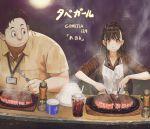 1boy 1girl apron brown_hair drink drinking_straw eating fat food fork highres jun_(seojh1029) orange_eyes original rice spoon steak