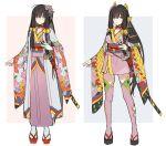 1girl breasts floral_print flower hair_flower hair_ornament japanese_clothes katana kimono kimono_skirt large_breasts long_hair obi original sash sword weapon weiyinji_xsk yukata