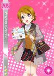 blush brown_hair character_name dress koizumi_hanayo love_live!_school_idol_festival love_live!_school_idol_project short_hair smile violet_eyes