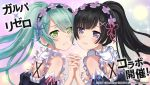 2girls alternate_costume alternate_hairstyle backless_dress backless_outfit bang_dream! bangs black_hair blue_ribbon blunt_bangs blush commentary_request copyright_name cosplay detached_sleeves dress earrings eyebrows_visible_through_hair floating_hair flower frills gradient gradient_background green_eyes green_hair hair_flower hair_ornament hair_ribbon hairband hand_up hikawa_sayo hime_cut holding_hands interlocked_fingers jewelry light_particles long_hair looking_at_viewer looking_to_the_side maid multicolored multicolored_background multiple_girls neck_ruff official_art parted_lips pink_ribbon ponytail ram_(re:zero) ram_(re:zero)_(cosplay) re:zero_kara_hajimeru_isekai_seikatsu rem_(re:zero) rem_(re:zero)_(cosplay) ribbon shiny shiny_skin shirokane_rinko shoulder_blades sparkle swept_bangs two-tone_dress upper_body violet_eyes wavy_mouth x_hair_ornament