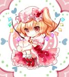 1girl blonde_hair bobby_socks chibi commentary_request cravat eyebrows_visible_through_hair flandre_scarlet hair_between_eyes hat hat_ribbon heart knees_to_chest leg_hug looking_at_viewer mob_cap nagare partial_commentary patterned_background petticoat puffy_short_sleeves puffy_sleeves red_eyes red_footwear red_skirt red_vest ribbon shirt short_hair short_sleeves side_ponytail sitting sketch skirt smile socks solo touhou twitter_username vest white_background white_legwear white_shirt yellow_neckwear