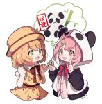 2girls :d ahoge animal_ears animal_hood bangs blush bow brown_dress brown_hair brown_headwear captain_yue collared_shirt cropped_torso dress dress_shirt eye_contact eyebrows_visible_through_hair fake_animal_ears fang frilled_shirt_collar frills green_eyes green_nails hands_up hat honma_himawari hood hood_up hooded_jacket index_finger_raised jacket long_sleeves looking_at_another multiple_girls nail_polish nijisanji open_mouth panda panda_ears panda_hood pink_hair pink_shirt puffy_short_sleeves puffy_sleeves red_bow red_eyes sasaki_saku shirt short_sleeves sleeveless sleeveless_dress sleeves_past_wrists smile thick_eyebrows twitter_username upper_body virtual_youtuber white_background white_shirt