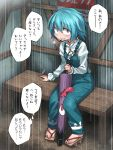 1girl adapted_costume blue_hair blue_overalls blush bus_stop eyebrows_visible_through_hair geta hair_between_eyes heterochromia holding holding_umbrella long_sleeves looking_at_viewer metal overalls plank purple_umbrella sandals shimizu_pem short_hair smile solo speech_bubble tatara_kogasa touhou translation_request umbrella wooden_beam wooden_bench
