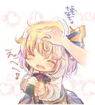 1girl ahoge ascot black_skirt black_vest blonde_hair blush closed_eyes commentary eighth_note eyebrows_visible_through_hair food hair_ribbon hand_on_another's_head hands_up heart heart_background holding holding_food long_sleeves musical_note onigiri open_mouth petting red_neckwear red_ribbon ribbon rumia sekisei_(superego51) shirt short_hair skirt smile touhou translated upper_body vest white_shirt