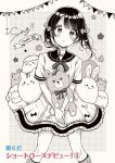 1girl :o bangs blush bow commentary_request copyright_name cover cover_page dress frilled_dress frills greyscale hair_bow kneehighs long_hair looking_at_viewer monochrome parted_lips pennant sailor_collar sailor_dress sakura_oriko short_sleeves sitting solo string_of_flags stuffed_animal stuffed_bunny stuffed_cat stuffed_sheep stuffed_toy swing!! teddy_bear translation_request twintails v_arms