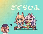 3girls ? alternate_costume alternate_hairstyle ayanami_(azur_lane) azur_lane bench blue_background blush_stickers bottle brown_hair bunny_hair_ornament commentary_request deal_with_it drinking hair_ornament hair_ribbon hat ino_futon laffey_(azur_lane) lowres mechanical_horns mixed-language_commentary multiple_girls pixel_art ribbon shadow shaved_ice sitting_on_bench sunglasses sunlight swimsuit translated two-tone_background white_hair z23_(azur_lane)