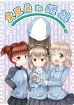 4girls ;d aki_(girls_und_panzer) alternate_costume arm_grab bandana bangs black_ribbon blue_headwear blue_jacket blue_shirt blue_skirt boko_(girls_und_panzer) brown_hair closed_mouth commentary_request cover cover_page doujin_cover dress_shirt eyebrows_visible_through_hair girls_und_panzer green_eyes grey_skirt hair_ribbon hair_tie hand_in_pocket hand_on_another's_shoulder hat highres holding holding_stuffed_animal jacket keizoku_military_uniform keizoku_school_uniform light_blush light_brown_eyes light_brown_hair long_hair long_sleeves looking_at_viewer mika_(girls_und_panzer) mikko_(girls_und_panzer) military military_uniform miniskirt multiple_girls nenosame one_eye_closed one_side_up open_mouth pleated_skirt raglan_sleeves red_eyes redhead ribbon school_uniform shimada_arisu shirt short_hair short_twintails skirt smile standing striped striped_shirt stuffed_animal stuffed_toy teddy_bear track_jacket translated twintails uniform vertical-striped_shirt vertical_stripes white_shirt