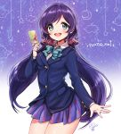 1girl :d blazer blue_bow blush bow card character_name green_eyes hair_ornament hair_scrunchie holding holding_card jacket long_hair long_sleeves looking_at_viewer love_live! love_live!_school_idol_project natsumi_(natumi06) open_mouth purple_hair purple_skirt school_uniform scrunchie simple_background skirt smile solo standing tarot toujou_nozomi twintails