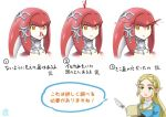 2girls blonde_hair blood blowhole empty_eyes green_eyes hair_ornament hairclip jewelry mipha monbetsu_kuniharu multiple_girls nosebleed notepad pointy_ears princess_zelda quill the_legend_of_zelda the_legend_of_zelda:_breath_of_the_wild zora