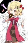 1girl blonde_hair brown_overalls commentary_request doughnut food food_in_mouth hair_ornament hair_ribbon hairclip highres labcoat long_hair long_sleeves looking_at_viewer neck_ribbon null_(nullpeta) nullpeta peta_robo_(nullpeta) ribbon takeshima_(nia) translated white_background wide_sleeves yellow_eyes
