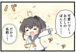 1girl 1other anchor_symbol animal animal_on_head black_hair brown_eyes chibi closed_eyes commentary_request cowboy_shot dress goma_(yoku_yatta_hou_jane) gradient_hair hamster hamster_on_head hat kantai_collection mini_hat multicolored_hair on_head open_mouth sailor_dress shirt short_hair short_hair_with_long_locks sidelocks tied_shirt tokitsukaze_(kantai_collection) translation_request