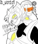 2boys alternate_costume artist_request blonde_hair boots collar dougi dragon_ball dragon_ball_heroes dragon_ball_super earrings eyepatch fused_zamasu green_skin hair_slicked_back hearts_(dragon_ball) image_sample jewelry long_sleeves male_focus multiple_boys pointy_ears potara_earrings purple_skin short_hair simple_background smile source_request spiky_hair sweater turtleneck turtleneck_sweater visor white_hair zamasu