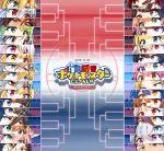 6+boys 6+girls absurdres aizono_manami amamiya_kokoro ars_almal belmond_banderas close-up dated elu_(nijisanji) ex_albio eyes fairys_(fairys_channel) fairys_channel glasses hakase_fuyuki highres higuchi_kaede honma_himawari hoshikawa_sara izumo_kasumi_(nijisanji) kanae_(nijisanji) kanda_shouichi kenmochi_touya kuzuha_(nijisanji) maimoto_keisuke makaino_ririmu miyukiyo mononobe_alice morinaka_kazaki multiple_boys multiple_girls nijisanji onomachi_haruka ratna_petit seto_miyako shellin_burgundy shiina_yuika suzuki_masaru takamiya_rion tenkai_tsukasa tournament_bracket tsukino_mito twitter_username uzuki_kou virtual_youtuber warabeda_meijii yorumi_rena yumeoi_kakeru yuuhi_riri