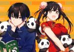 1boy 1girl arisaka_ako baozi black_hair blush book breasts brother_and_sister china_dress chinese_clothes double_bun dress food hair_ornament large_breasts mole mole_under_eye multicolored_hair open_mouth original panda short_hair siblings twins twintails