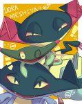 absurdres character_name dragapult drakloak dreepy gen_8_pokemon highres no_humans one_eye_closed open_mouth poke_ball pokemon pokemon_(creature) pokemon_(game) pokemon_swsh simple_background turara_amatou