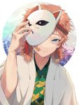 1boy arm_up blue_eyes brown_hair closed_mouth facial_scar fox_mask hand_on_mask highres japanese_clothes kayanogura kimetsu_no_yaiba kimono looking_at_viewer male_focus mask mask_on_head open_clothes sabito_(kimetsu) scar scar_on_cheek short_sleeves smile solo upper_body wide_sleeves
