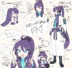 1boy ahoge blue_eyes blush bodysuit chibi crying eggplant fan food headset highres holding holding_fan japanese_clothes kamui_gakupo long_hair male_focus n03+ paper_fan ponytail purple_hair sidelocks smile vegetable very_long_hair vocaloid
