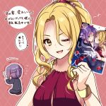 2girls ;d bangle bangs bare_shoulders black_jacket black_pants blonde_hair blush bracelet braid brown_eyes chibi christina_morgan commentary_request dress eyebrows_visible_through_hair fingernails gloves hair_between_eyes hand_up high_ponytail highres holding ichiren_namiro jacket jewelry long_hair long_sleeves looking_at_viewer multiple_girls nail_polish one_eye_closed open_mouth pants ponytail princess_connect! princess_connect!_re:dive purple_dress purple_hair purple_nails shirogane_jun sleeveless sleeveless_dress smile translation_request trembling white_gloves