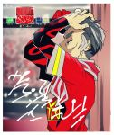 1boy blurry blurry_background depth_of_field grey_hair gym_leader kabu_(pokemon) male_focus pokemon pokemon_(game) pokemon_swsh red_shirt shirt short_sleeves signature solo tacoco thick_eyebrows towel towel_around_neck undercut