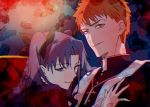 1boy 1girl black_hair blue_eyes couple emiya_shirou fate/hollow_ataraxia fate/stay_night fate_(series) highres karasaki love redhead smile tohsaka_rin toosaka_rin twintails type-moon unlimited_blade_works yellow_eyes