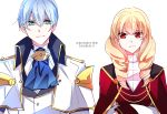 1boy 1girl aqua_eyes bangs black_background blonde_hair blue_neckwear breasts cape collar copyright_name drill_hair erika_wagner eyebrows_visible_through_hair hair_between_eyes height_difference jacket londrekia long_hair looking_at_another red_eyes s2cikn_(yuzu) shoulder_pads silver_hair smile standing twin_drills twintails under_night_in-birth uniform white_hair white_jacket