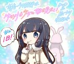 1girl animal_costume bangs black_hair blue_eyes blurry blurry_background blush braid brown_coat bunny_costume closed_mouth coat commentary_request depth_of_field eyebrows_visible_through_hair fur-trimmed_coat fur-trimmed_sleeves fur_trim hand_up highres index_finger_raised jako_(jakoo21) long_hair long_sleeves sakurajima_mai seishun_buta_yarou sleeves_past_wrists smile solo speech_bubble translation_request very_long_hair