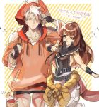 1boy 1girl animal bare_shoulders black_gloves brown_hair chipp_zanuff closed_mouth collarbone fingerless_gloves gloves guilty_gear_2020 guilty_gear_strive hand_gesture hat heart long_hair may_(guilty_gear) open_mouth orange_hair orange_headwear orange_sweater otter red_eyes salute sumi_(penon62) sweat sweatdrop sweater white_hair