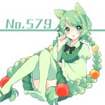 animal_ears blush bow bowtie braid convenient_leg full_body green_eyes green_footwear green_legwear green_skirt hand_up highres looking_at_viewer ougi_hina personification pokemon reuniclus shoes simple_background single_shoe sitting skirt twin_braids white_background wide_sleeves