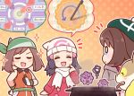 /\/\/\ 3girls :d ^_^ bandana bare_shoulders beanie belt belt_pouch black_hair blush blush_stickers brown_hair cauldron closed_eyes coat commentary_request directional_arrow dog dress eyebrows_visible_through_hair fang gameplay_mechanics gen_1_pokemon gen_8_pokemon gloves gradient gradient_background green_headwear hand_on_hip haruka_(pokemon) hat hikari_(pokemon) koffing multiple_girls nonoki_(ssylqcwnqkxk6xl) o_o open_mouth orange_background orange_dress pointing pointing_at_self pokemon pokemon_(creature) pokemon_(game) pokemon_dppt pokemon_rse polka_dot polka_dot_background pouch red_coat scarf short_hair sleeveless sleeveless_dress smile sparkle squiggle steam stylus tam_o'_shanter tears thumbs_up tongue tongue_out v-shaped_eyebrows white_gloves white_headwear white_scarf yamper yuuri_(pokemon)
