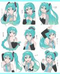 alternate_hairstyle aqua_eyes aqua_hair aqua_nails aqua_neckwear armpits bare_shoulders black_sleeves braided_ponytail commentary detached_sleeves double_bun grey_shirt hair_bun hair_ornament hand_up hatsune_miku headphones headset highres holding holding_hair index_finger_raised light_blush long_hair looking_at_viewer multiple_views nail_polish necktie open_mouth pointing pointing_at_self ponytail scratching_head shirt side_ponytail sleeveless sleeveless_shirt smile straight_hair supo01 translated twintails upper_body very_long_hair vocaloid w