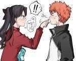 black_hair blue_eyes embarrassed emiya_shirou fate/stay_night fate_(series) food highres marshmallow red_sweater redhead sweater toosaka_rin twintails yuuma_(u-ma)