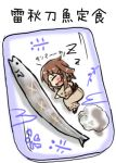 1girl chibi closed_eyes fang fish food hair_ornament hairclip ikazuchi_(kantai_collection) japanese_clothes kantai_collection kimono lowres oshiruko_(uminekotei) saury skin_fang sleeping solo translated yukata zzz