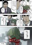 1boy 1girl black_hair blush business_suit coat ear_blush facial_hair fang formal green_eyes green_hair hairband high_ponytail highres holding holding_umbrella igarashi_futaba_(shiromanta) medium_hair necktie office_lady overcoat phone rain salaryman scarf senpai_ga_uzai_kouhai_no_hanashi shared_umbrella shiromanta short_hair stubble suit takeda_harumi_(shiromanta) umbrella water_drop