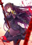 ass bangs bodysuit breasts capelet circlet emanon123 fate/grand_order fate_(series) gae_bolg hair_between_eyes highres large_breasts long_hair looking_at_viewer parted_lips pauldrons polearm purple_bodysuit purple_hair red_eyes scathach_(fate)_(all) scathach_(fate/grand_order) simple_background solo spear thighs veil weapon white_background