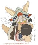 1boy 1other @_@ androgynous animal_ears blush brown_eyes brown_hair directional_arrow eyebrows_visible_through_hair furry helmet highres kawasemi27 looking_at_another made_in_abyss nanachi_(made_in_abyss) short_hair speech_bubble tail translation_request white_hair