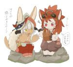 1girl 1other androgynous brown_eyes claws clipboard furry goggles goggles_on_head highres holding holding_clipboard holding_pen kawasemi27 long_hair looking_at_another made_in_abyss mitty_(made_in_abyss)_(furry) nanachi_(made_in_abyss) pen red_eyes redhead short_hair sitting thought_bubble translation_request whiskers white_hair