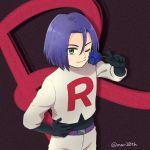1boy blue_hair flower gloves green_eyes highres kojirou_(pokemon) male_focus mar10th one_eye_closed pokemon pokemon_(anime) rose team_rocket
