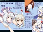 6+girls amagi_(azur_lane) animal_ears aqua_eyes ayanami_(azur_lane) azur_lane bangs bare_arms bare_shoulders blue_hair blue_sailor_collar blush brown_eyes brown_hair brown_umbrella character_request closed_mouth collarbone commentary_request copyright_name crossed_arms dated eyebrows_visible_through_hair hair_between_eyes hairband headgear hebitsukai-san highres holding holding_hands holding_umbrella jacket japanese_clothes javelin_(azur_lane) kimono laffey_(azur_lane) long_hair multiple_girls open_clothes open_jacket open_mouth parted_lips pink_jacket profile purple_hair rabbit_ears red_eyes red_hairband red_kimono ringed_eyes sailor_collar shirt shoukaku_(azur_lane) sidelocks silver_hair sleeveless sleeveless_shirt smile translation_request twintails twitter_username umbrella violet_eyes white_shirt yellow_eyes zuikaku_(azur_lane)