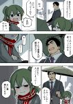 1boy 1girl black_hair blush business_suit coat facial_hair fang formal green_eyes green_hair hairband high_ponytail highres holding holding_umbrella igarashi_futaba_(shiromanta) medium_hair necktie office_lady overcoat phone rain salaryman scarf senpai_ga_uzai_kouhai_no_hanashi shared_umbrella shiromanta short_hair stubble suit takeda_harumi_(shiromanta) umbrella water_drop