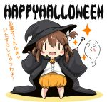 1girl anchor_symbol blush_stickers brown_hair chibi cloak fang ghost hair_ornament hair_ribbon hairclip halloween halloween_costume happy_halloween hat ikazuchi_(kantai_collection) kantai_collection open_mouth oshiruko_(uminekotei) pumpkin ribbon short_hair skin_fang solo translated white_background witch_hat |_|