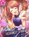 blush brown_hair character_name closed_eyes dress idolmaster idolmaster_cinderella_girls long_hair shiina_noriko smile stars
