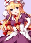 1girl :d bangs blonde_hair blush bow breasts choker commentary_request cowboy_shot dress eyebrows_visible_through_hair hair_between_eyes hair_bow hair_ribbon hand_on_hip highres long_hair looking_at_viewer open_mouth puffy_short_sleeves puffy_sleeves purple_background purple_dress red_bow red_choker red_ribbon ribbon ribbon_choker ruu_(tksymkw) short_sleeves sidelocks simple_background small_breasts smile solo standing touhou violet_eyes white_headwear yakumo_yukari