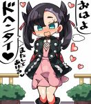 1girl :d arms_behind_back black_choker black_footwear black_hair black_jacket blue_eyes blush boots choker dress earrings hair_ribbon jacket jewelry kanikama knee_boots looking_at_viewer lowres mary_(pokemon) nose_blush open_clothes open_jacket open_mouth partially_translated pink_dress pokemon pokemon_(game) pokemon_swsh red_ribbon ribbon smile solo sweat translation_request twintails