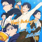 1boy 2019 :d black_hair blazer blue-framed_eyewear blue_background bow bowtie brown_eyes chopsticks chopsticks_in_mouth coat collared_shirt dated eating food formal glasses happy_birthday hat ice_skates jacket jewelry katsudon_(food) katsuki_yuuri male_focus open_mouth pointing ring scarf shirt skates smile snowflakes standing standing_on_one_leg suit takeshi_(mononohu20) yuri!!!_on_ice