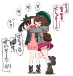 2girls asymmetrical_bangs backpack bag bangs beanie black_footwear black_hair black_jacket boots brown_hair closed_eyes dress full_body grey_footwear grey_jacket hair_ribbon hat heart hug jacket kousaka_jun leather leather_jacket long_sleeves mary_(pokemon) multiple_girls open_clothes panties pink_dress pokemon pokemon_(game) pokemon_swsh ribbon shoes short_hair simple_background sneakers socks translation_request twintails underwear white_background yuuri_(pokemon)
